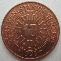 Туркменистан 10 тенге 1993 г.