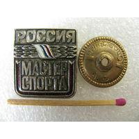 Знак. Мастер спорта России. тяжёлый, винт