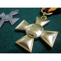 """Крест """"За труды и храбрость"""" 1807 г."""
