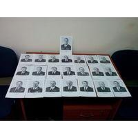 Фотопортреты членов и кандидатов в члены Политбюро ЦК КПСС 1979год