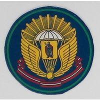 Рязанское высшее воздушно-десантное командное училище