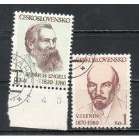 Ф. Энгельс и В. Ленин Чехословакия 1980 год серия из 2-х марок