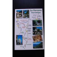 Почтовая карточка. (Туристические места Франции).   распродажа