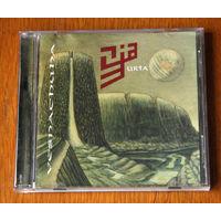 "Ur'ia ""Vesnachuha"" (Audio CD - 2004)"