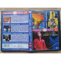 DVD DIRE STRAITS (On The Night – Sultans Of Swing) – Mark KNOPFLER (A Night In London)