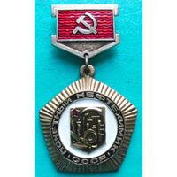 """Знак """"Почётный нефтехимик СССР"""""""