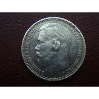 Серебро рубль 1915г. Редкий!!!