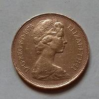 2 пенса, Великобритания 1976 г.