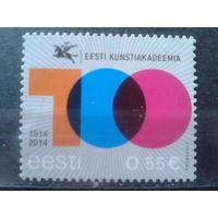 Эстония 2014 100 лет академии искусств**