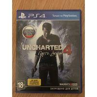 Игра для PS 4 Uncharted 4 Путь вора