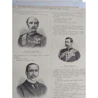 Журнал  ОТДЫХЪ 1899 декабрь