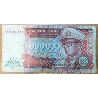 1000000 заир 1992 года - Заир - редкая!