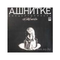 LP Alfred Schnittke/Альфред Шнитке - Концерт для хора в четырех частях (1989)