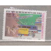 Авиация самолеты железная дорога автомобили 150-летие Министерства почты и телекоммуникаций Турция 1990 год лот 3