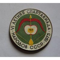 """Значок """"Летняя Спартакиада народов СССР"""",1975 г."""