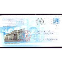 2005 год Минск Почтамт