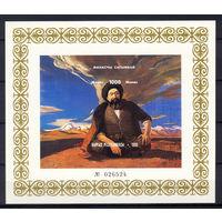 1995 Кыргызстан. 1000-летие Кыргызской эпической поэмы МАНАС. Блок