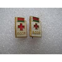 Знак. Красный Крест БССР. цена за 1 шт.