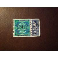 Бермудские острова 1968 г.Королева Елизавета II .Международный год прав человека .
