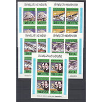 Авиация. Ливия. 1978. 5 марок б/з в малых листах. Michel N 682-686.