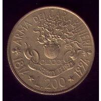 200 Лир 1994 год Италия Карабинеры
