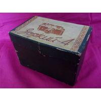 """Оригинальная коробка от фотоаппарата """"Зоркий-4"""""""