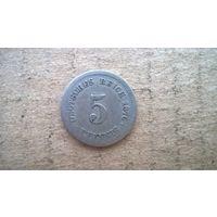 """Германская империя 5 пфеннигов, 1876""""J"""". (D-21)"""