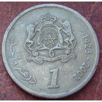 5484:  1 дирхам 2002 Марокко