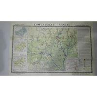 Физическая карта Гомельская область 1969г