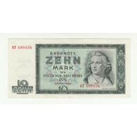 Германия ФРГ 10 марок 1964 года. Состояние XF+!