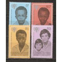 КГ Гренадины Ст.Винсент 1979 Дети