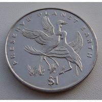 """Эритрея. 1 доллар 1996 год KM#34 """"Берегите планету Земля - Серёжчатые журавли"""""""
