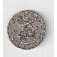 1 шиллинг 1951 года Великобритании - Герб Великобритании   35