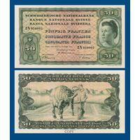 [КОПИЯ] Швейцария 50 франков 1943 (4-я серия, не выпущенная)