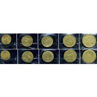 Греция, 5 монет