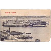 Дореволюционная открытка. Рыбинск_4