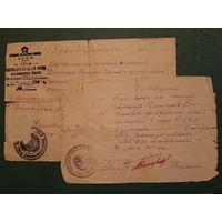 УДОСТОВЕРЕНИЕ ЛИЧНОСТИ РККА ПРОРАБ 1943, 1944 ГОД.