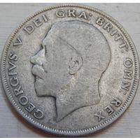 14. Великобритания пол кроны 1923 год, серебро