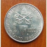 Ватикан 1000 лир 1983 (1983-1984), серебро