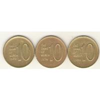 10 вон 1972, 1979, 1980 г.