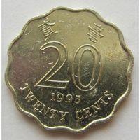 ГОНКОНГ,20центов1995г. KM# 59