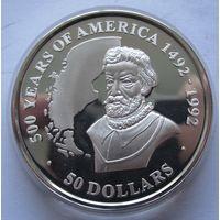 Острова Кука 50 долларов 1991 500 лет открытию Америки - Фернан Магеллан