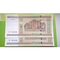500 рублей образца 2000 года. Серия Са