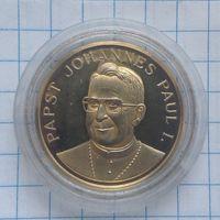 Медаль Ватикан 1978г серебро позолота.