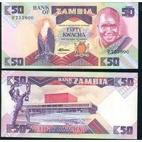 Замбия 50 квача 1988 UNC