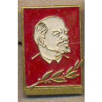 Ленин 4.