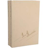Анна Ахматова. Сочинения в 2 томах (комплект)