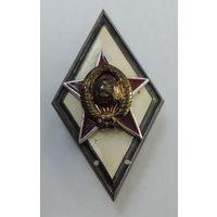 Ромб за окончание военной академии 90-е годы СССР.