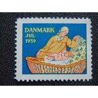 Дания 1939 г. Рождество.