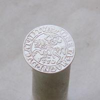 Полугрош 1550 Сигизмунд II Август 1545-1572 КРАСИВАЯ МОНЕТА